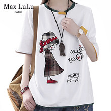 Max LuLu Chinese New Style 2021 Summer Tops Women Embroidery Vintage Tshirts Ladies White Casual Tee Female Patchwork Clothes