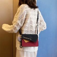 Bolso Mujer Women Luxury Contrast Color Shoulder Bag Simple