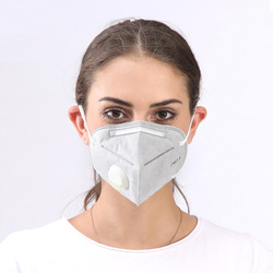 25pcs N95 Mask Anti Virus Dust Face Mask Nonwoven Valved Dust Mask N95 PM 2.5 Respirator Mouth Mask With Valve Same as ffp3 4