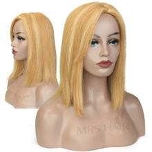 MRSHAIR Highlight Wig Lace Closure Human Hair Blonde Ombre Color Wig Side Part Straight Bob Wig Head Seam Shoulder Length 140g(China)