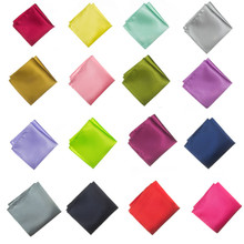Моды атлас карман квадрат платок однотонный однотонный цвет платок свадьба вечеринка A87