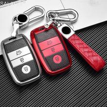 Чехол для автомобильного ключа из ТПУ kia kx3 kx5 k3s rio ceed