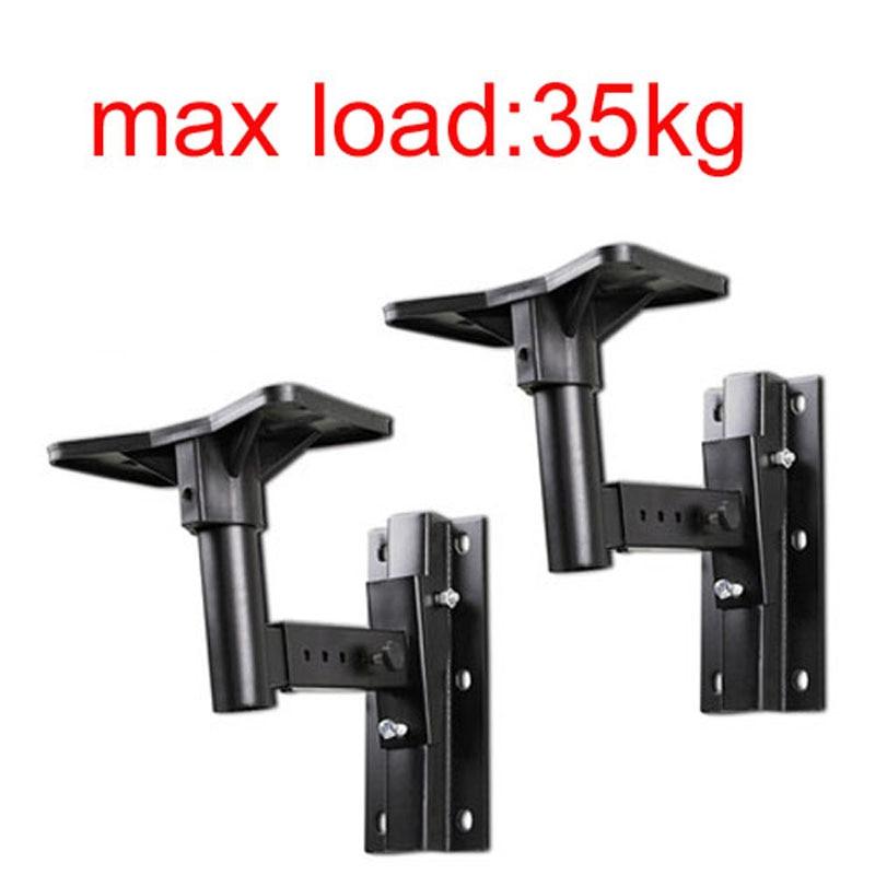 (1 PAIR)universal 35kg Sound SPEAKER WALL BRACKET Mount Holder Stand