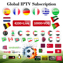 1 Year IPTV Germany/Spain/Italy/Sweden M3U Subscription IP TV Germany/Spain/Italy/Sweden/France/Arabic/Greece Code