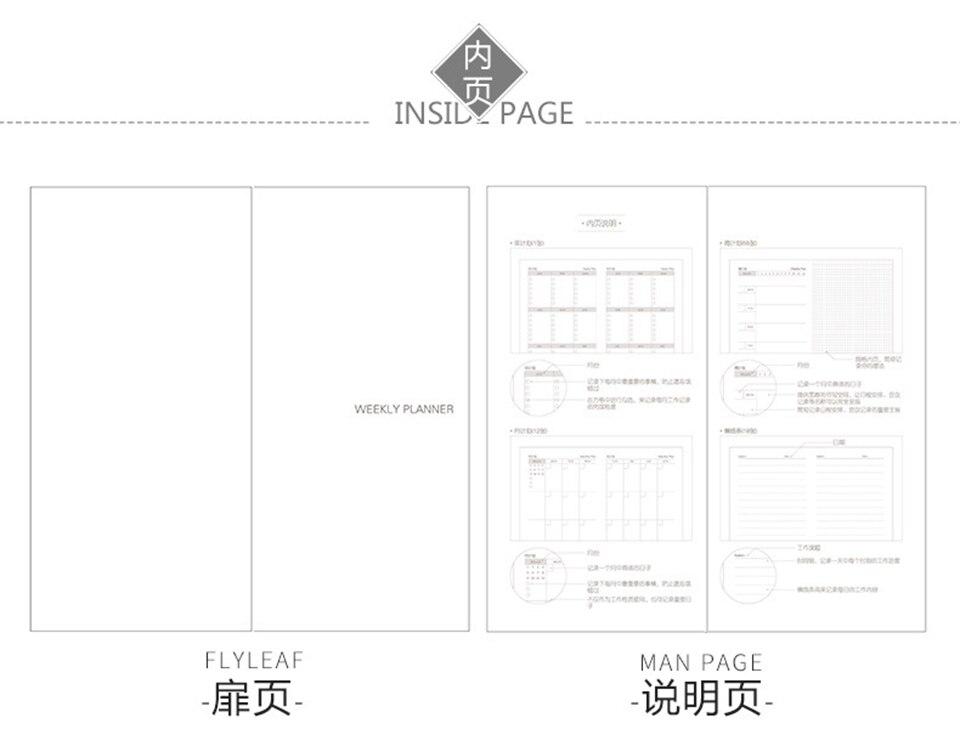 88 folhas 19.1*9.8cm diy plano semanal livro presente frete grátis