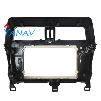 Car radio audio 2 din Android facial frame for-Toyota Prado 2018-2020 multimedia player car GPS navigation Frame Dash Panel Kit image