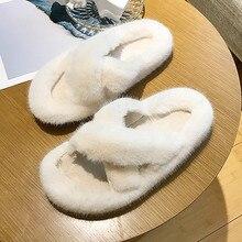 Женская зимняя обувь с круглым носком; зимняя женская однотонная удобная домашняя обувь; Домашние меховые тапочки; теплая домашняя обувь из флока