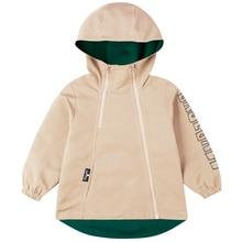 Boys Zipper Fashion Coats
