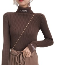Autumn Winter Women Knitwear Fashion  Sweater, Casual Long Sleeve Turtleneck Pullovers Tops Embroidery Letter Sweater