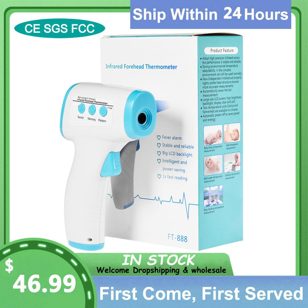 Infrared Thermometer Fast 0.2 Sec Reading Non Contact Forehead Thermometer Body Temperature Fever Digital Measure Tool For Baby