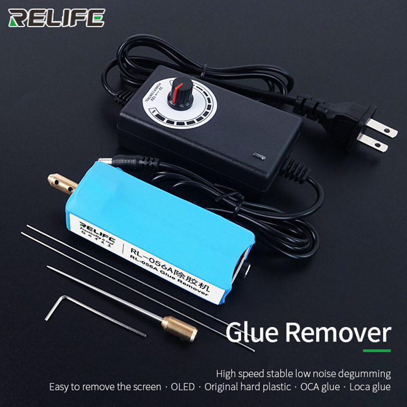 Relife RL-056A Electric Drill Speed Adjusting Glue Remover Tool OCA Mobile Phone LCD Screen Adhesive Cold Light Clear Tools