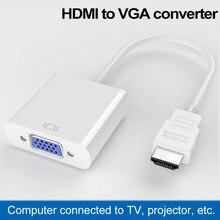 HDMI إلى محول VGA محول ذكر إلى أنثى HDMI إلى كابل تجهيز مرئي رقمي إلى التناظرية 1080P محول الفيديو لأجهزة الكمبيوتر المحمول HDTV