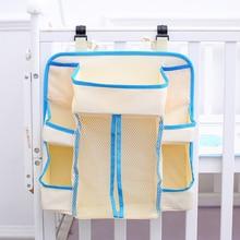 Large Capacity Diaper Pocket Portable Multi-layered Zipper Grid Baby Bed Hanging Storage Bag Bedside Organizer Bedding Manager