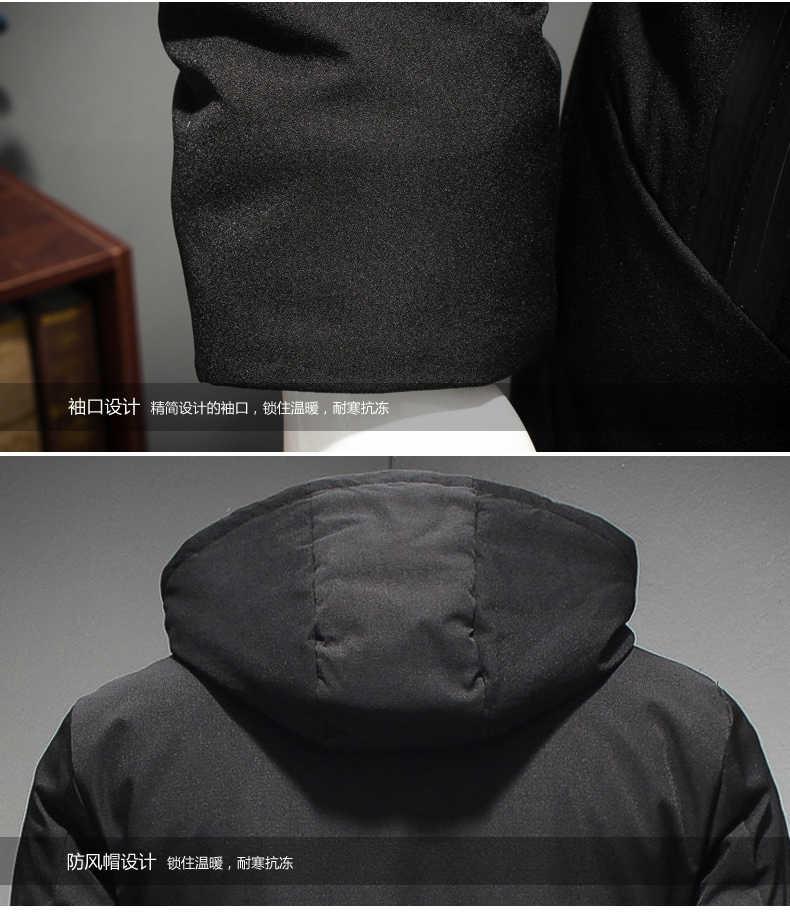 Più Il Formato 8XL 7XL 6XL 5XL Nuovi Vestiti Giubbotti Commercio a Lungo di Spessore Cappotto di Inverno Degli Uomini Solido Parka di Modo Soprabito Della Tuta Sportiva