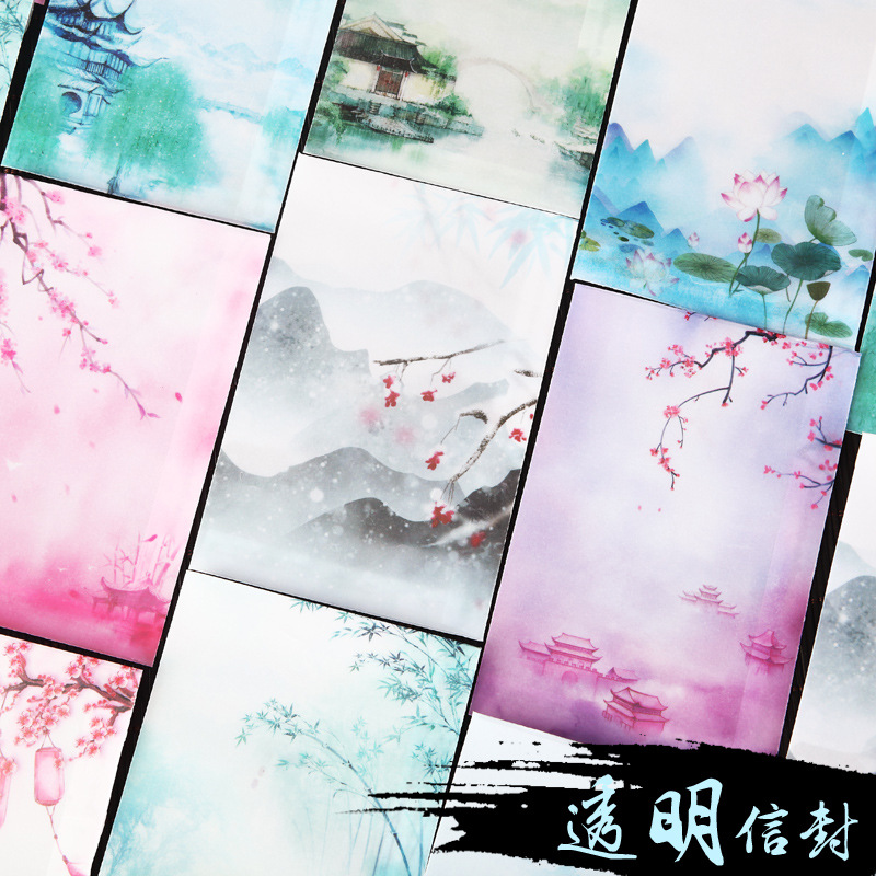 Sui Yue Fang Verticle Translucent Hazy Chinese-style Retro Sulfuric Acid Paper Envelope Transparent Watercolor Illustration Stor