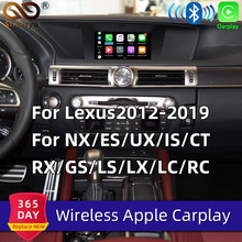 Draadloze Carplay, voor Lexus Nx Es Ons Is Ct Rx Gs Ls Lx Lc Rc 2012-2019 Multimedia Interface Carplay & android Auto Retrofit Kit(China)