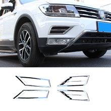 lsrtw2017 abs car front foglight trims decoration chrome for volkswagen tiguan 2017 2018 2019 2020 vw car body kits front foglight trims car sticker for honda civic 2017 abs chrome