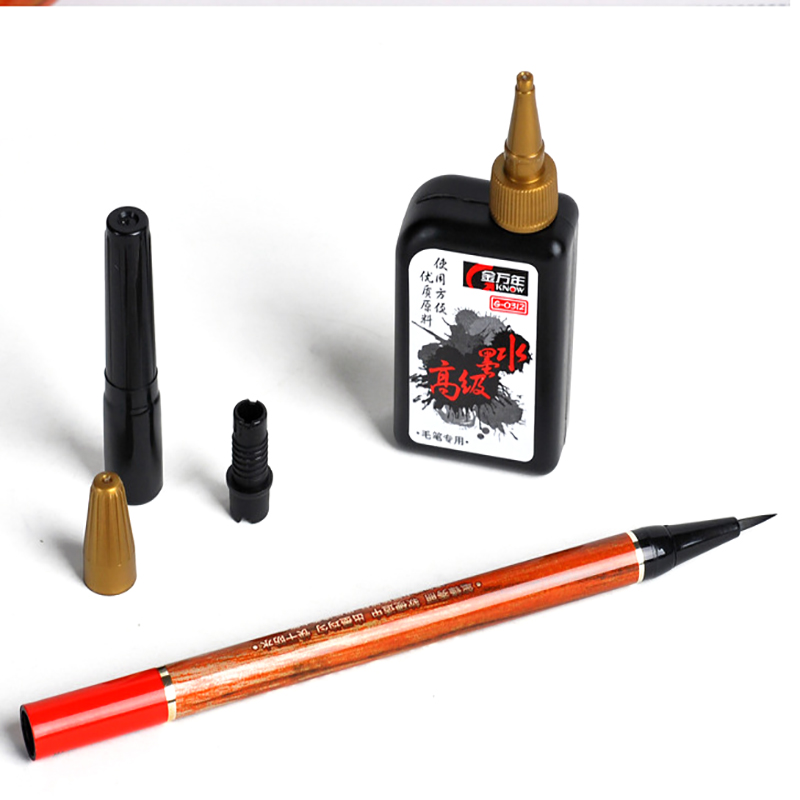 Calligraphy Ink And Brush Set Hair Writing Brush Chinese Black Painting Ink Calligraphy Brush Ink Drawing Set ACS020
