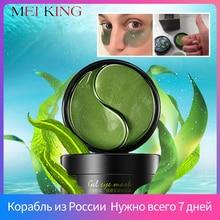 MEIKING Collagen Crystal Eye Mask Gel Eye Patches Hyaluronic Acid Remover Dark Circles AntiอายุSleep Mask Moisturizing 60Pcs