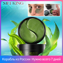 Meiking Collageen Kristal Oogmasker Gel Eye Patches Hyaluronzuur Remover Donkere Kringen Anti Leeftijd Slaap Masker Hydraterende 60Pcs