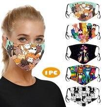 Mascarilla de protección facial reutilizable para mujer, diseño creativo, a la moda, lavable, para la boca, 1 unidad