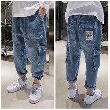 Boys patchwork Jeans Fashion Children Loose Harlan Jeans Denim Pants 5-16 Years Cowboy Kids Big Packet PP Jeans Boy Clothes