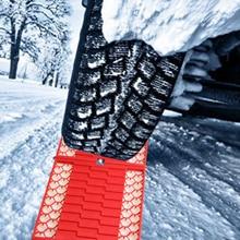 BENOO 2 шт. Портативный зеркало заднего вида автомобиля побег коврик нескользящее покрытие гарантируют защиту подходит для любых погодных усл...