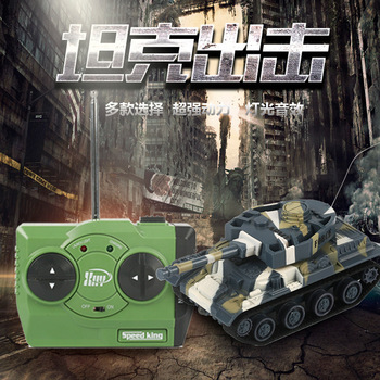 Mini Remote Control Tank Germany Tiger-type Tanks Military Model Electric CHILDREN'S Toy