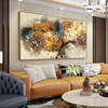 Modern Abstract Trees Paintings Printed on Canvas 1