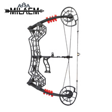 30-60 lbs Archery Equipment Outdoor Hunting Adjustable Slingshot Compound Bow Sports Entertainment Competition Fitness Bow