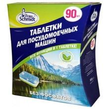 Таблетки для посудомоечной машины «Все в 1 без фосфатов» Frau Schmidt, 90 шт