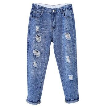 Plus Size 5XL Women Blue Harem Jeans Loose Mom Jeans High Waist Streetwear Boyfriends Washed Ripped Hole Denim Trousers pinkwin blue 5xl