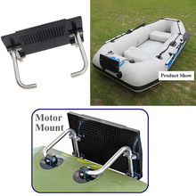 Motor Mount Rack Bracket For Inflatable Air Boat Kayak(China)