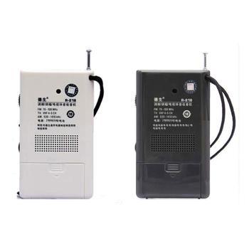 Радиоприемник TECSUN R-218, AM/FM 4