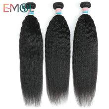 Kinky Straight Bundles 100% Human Hair Weave Bundles Non Remy Coarse Yaki Straight Hair Weave 1/3/4 Pc/Lot Cheap Hair Bundles
