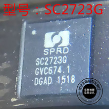 2pcs SC2723G ic chip and stencil