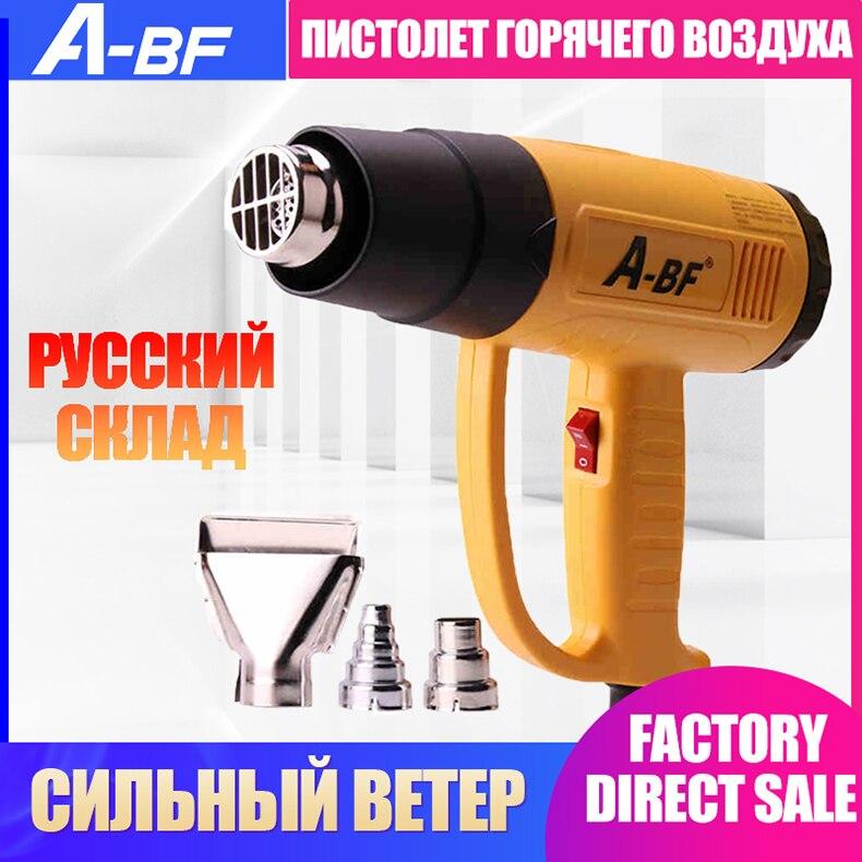 俄罗斯仓790x790