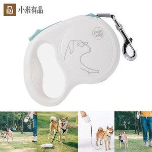 Image 1 - Youpin Jordan Judy Pet Retractable Traction Rope Mibai Flexible Safe Locking Automatic Uncoiling 5 Meters Rope Dog 85kg Max