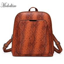 Mododiino Women Backpack Serpentine Pattern Leather Travel Backpacks For Girls Teenagers School Bag Ladies Shoulder DNV1168