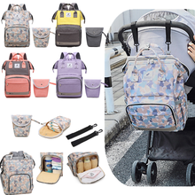 Bag Mom Diaper-Bags Nappy Multi-Function Baby-Care Travel Large-Capacity Mummy Waterproof