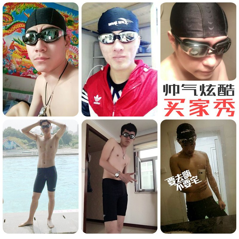 Equipment Mixed Colors Swimming Cap Goggles Waterproof Adult Swimming Men Three-piece Set Large Size Set Quick-Dry Swimming Trun