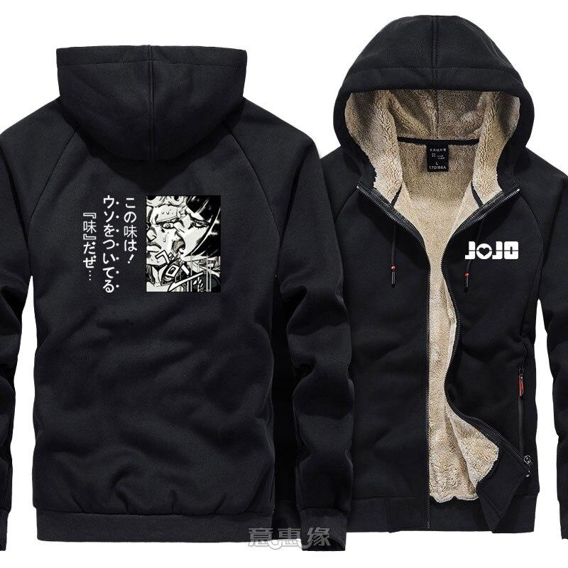 Новый аниме Джоджо необычная приключенческая Толстовка Косплей Мужская теплая куртка зимняя Толстая Уличная толстовка на молнии с капюшон...