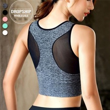 Sexy Back Yoga Bra Solid Cross Sports Tank Top for Women Fitness Push up Gym Shockproof Shirt Running Seamless Fast Dry Vest