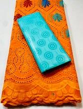 2.5+2.5 Yards Bazin Riche Fabric Cotton Lace Dubai Swiss Voile Switzerland African Women Dress Latest Style Lace Material FKM120
