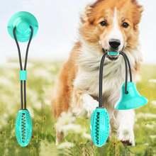 Товары для домашних животных игрушка собак Интерактивная на