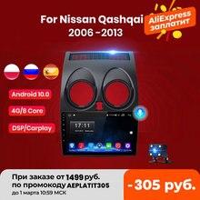 Junsun Auto Radio Für Nissan Qashqai J10 2006 2007 2008 2009 -2013 Android 10 AI Voice Control Multimidia GPS 2 din 2din dvd