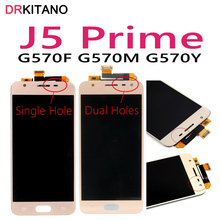 For SAMSUNG GALAXY J5 Prime LCD Display G570M G570F/DS Touch Screen Digitizer Assembly Replacement For SAMSUNG J5 Prime LCD