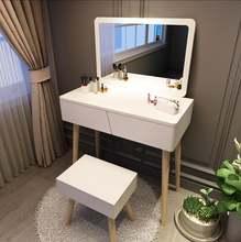 Туалетный столик для спальни в скандинавском стиле современный