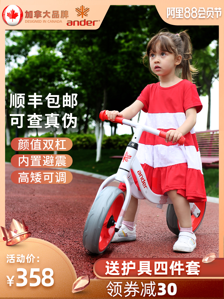 Canadian Andr Balance Cycling For Children 1 3 6 Years Old Children