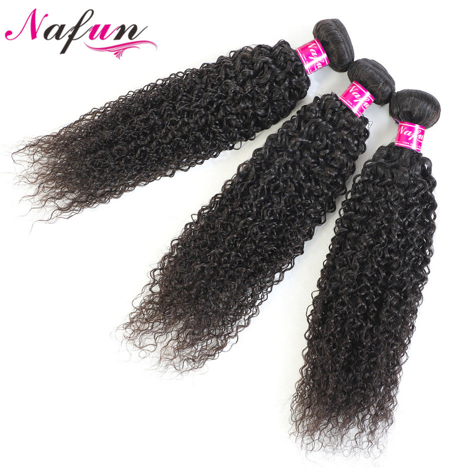 Brazilian Hair Kinky Curly  Bundles Non-Remy Real Human Hair Extension Natural Color Wavy Bundles Extensiones Curly NAFUN Kinky